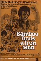 Bamboo Gods