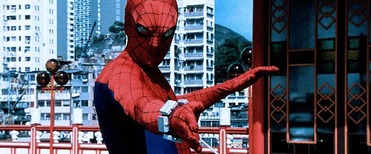 THE AMAZING SPIDER-MAN (1977)